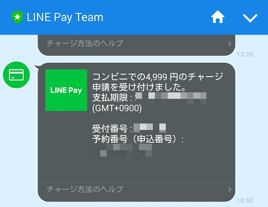 f:id:chojinlog:20170103001406j:plain