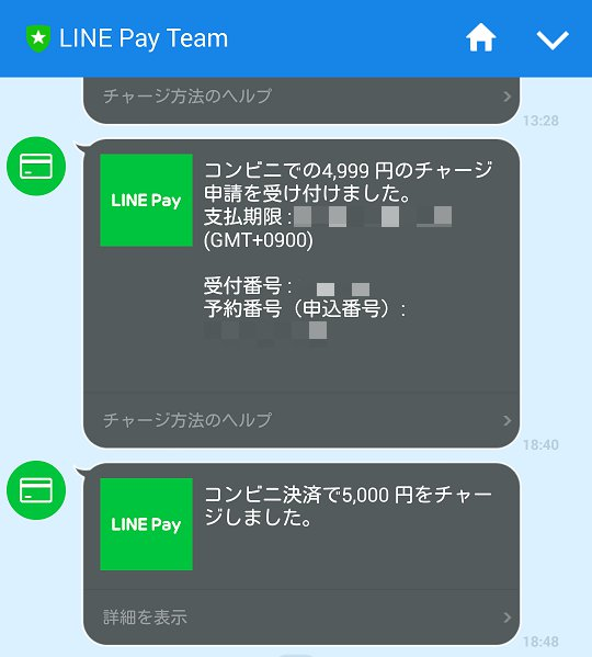 f:id:chojinlog:20170103002231j:plain