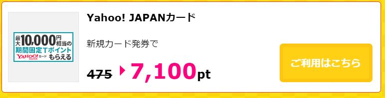f:id:chojinlog:20180318001156p:plain
