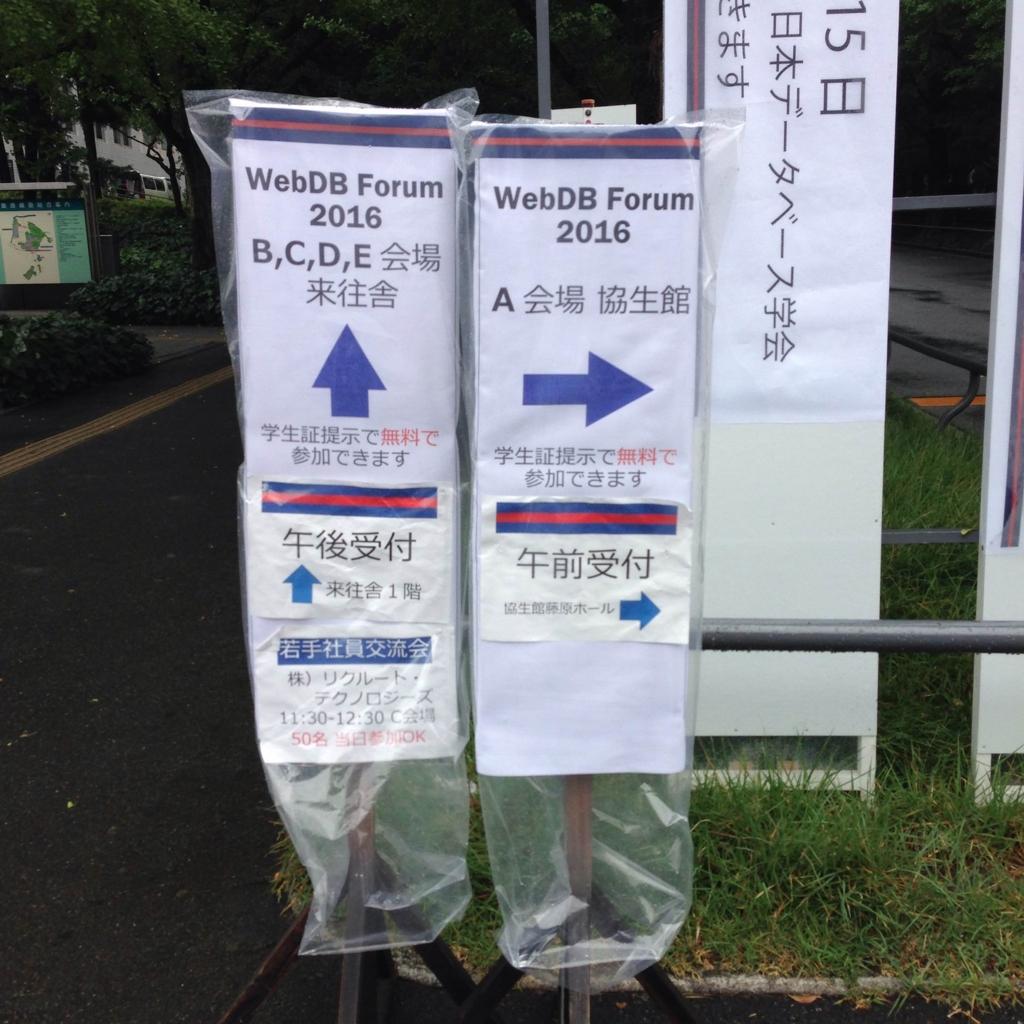 f:id:chojuku:20160914012419j:plain