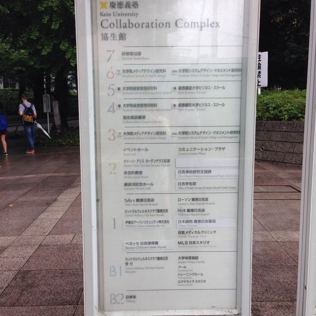 f:id:chojuku:20160914012638j:plain