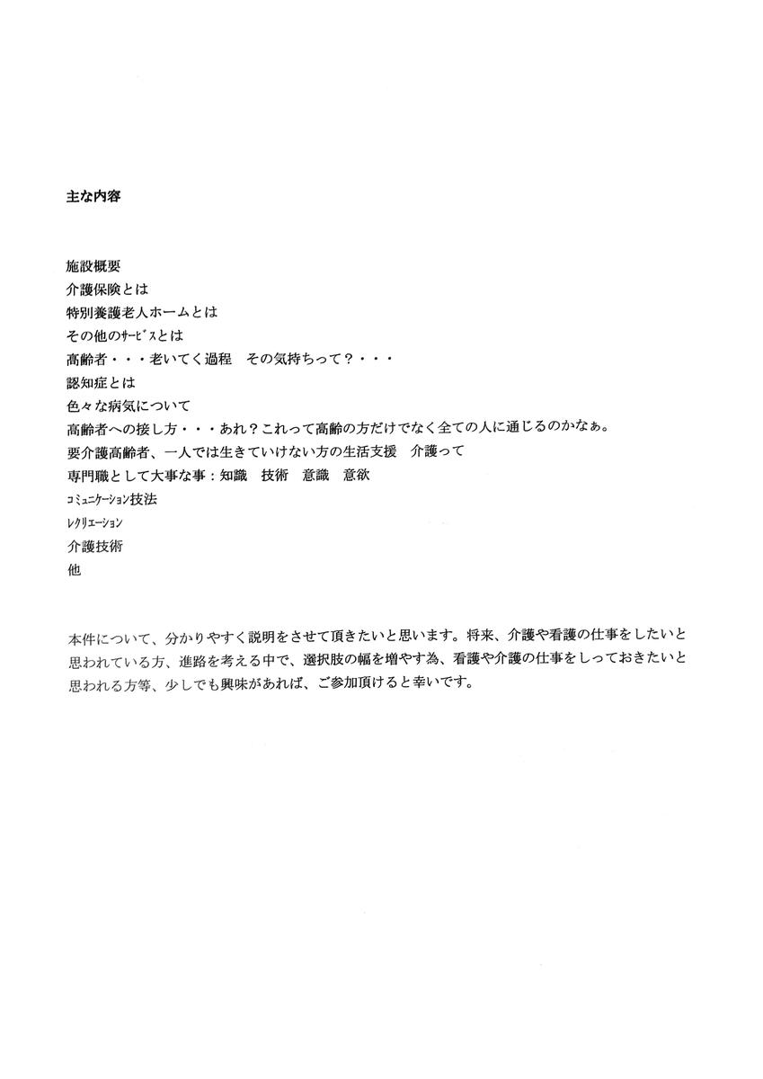 f:id:chokanso:20191213155438p:plain