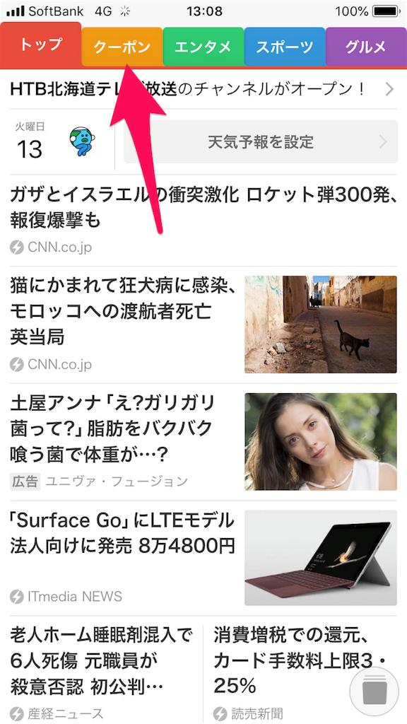f:id:choki-tsubuyaki-blog:20181113145711p:image