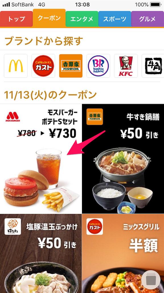 f:id:choki-tsubuyaki-blog:20181113150101p:image