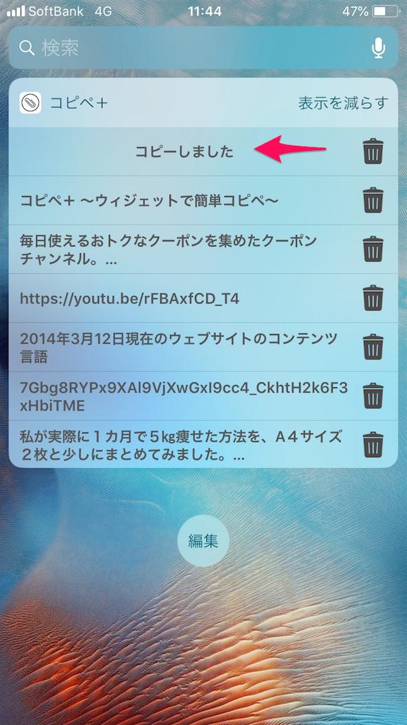 f:id:choki-tsubuyaki-blog:20181115125042p:image