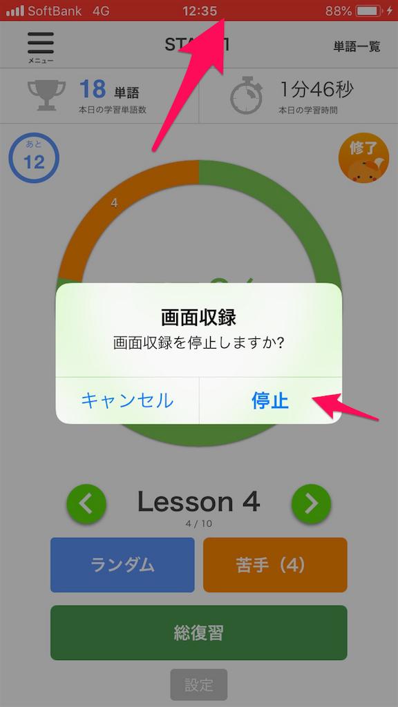f:id:choki-tsubuyaki-blog:20181118130310p:image