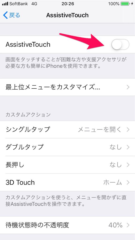 f:id:choki-tsubuyaki-blog:20181125211049p:image