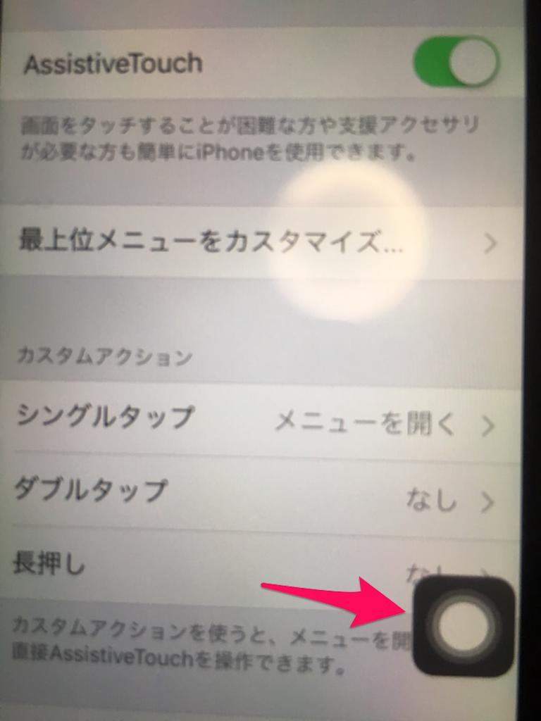 f:id:choki-tsubuyaki-blog:20181125211149p:image