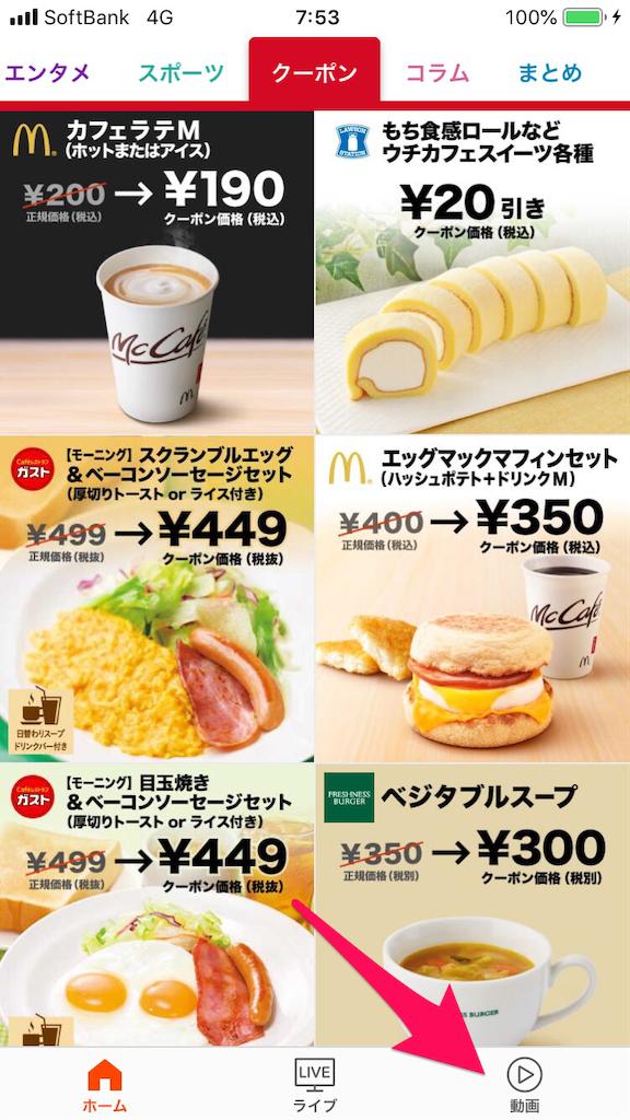 f:id:choki-tsubuyaki-blog:20181202082744p:image