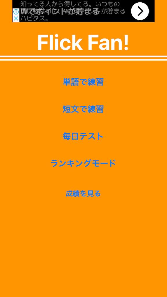 f:id:choki-tsubuyaki-blog:20181209074716p:image