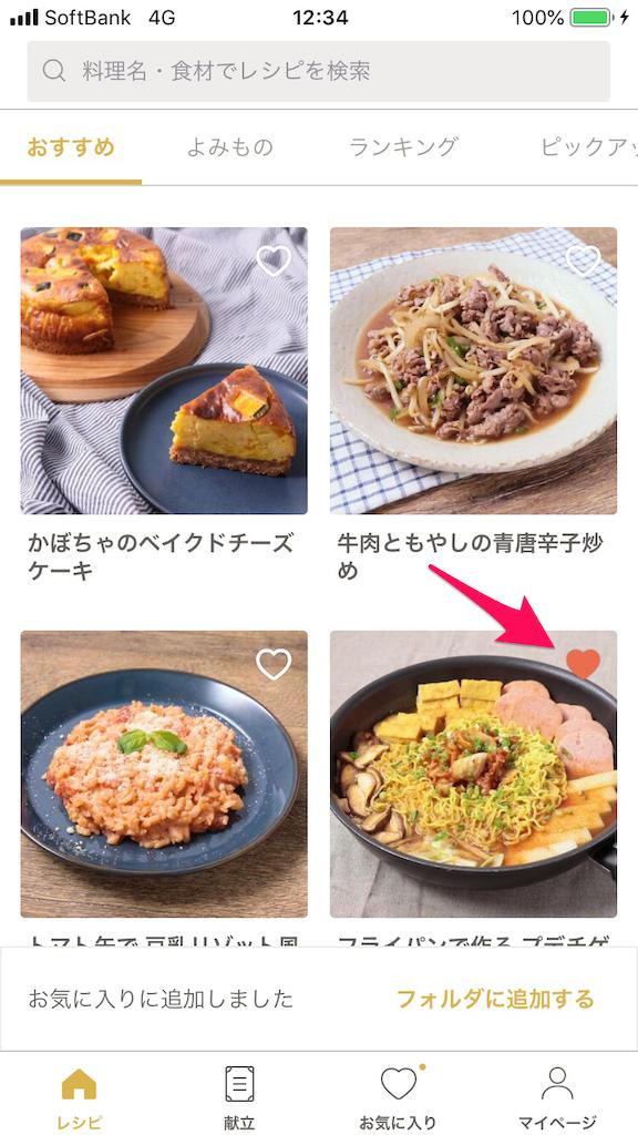 f:id:choki-tsubuyaki-blog:20181211123652p:image