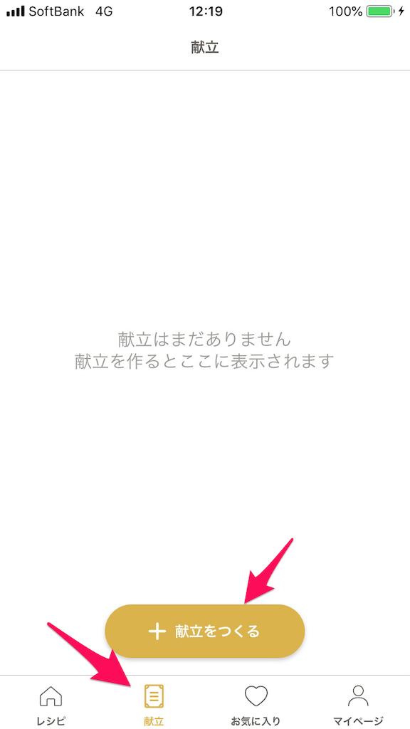 f:id:choki-tsubuyaki-blog:20181211124210p:image