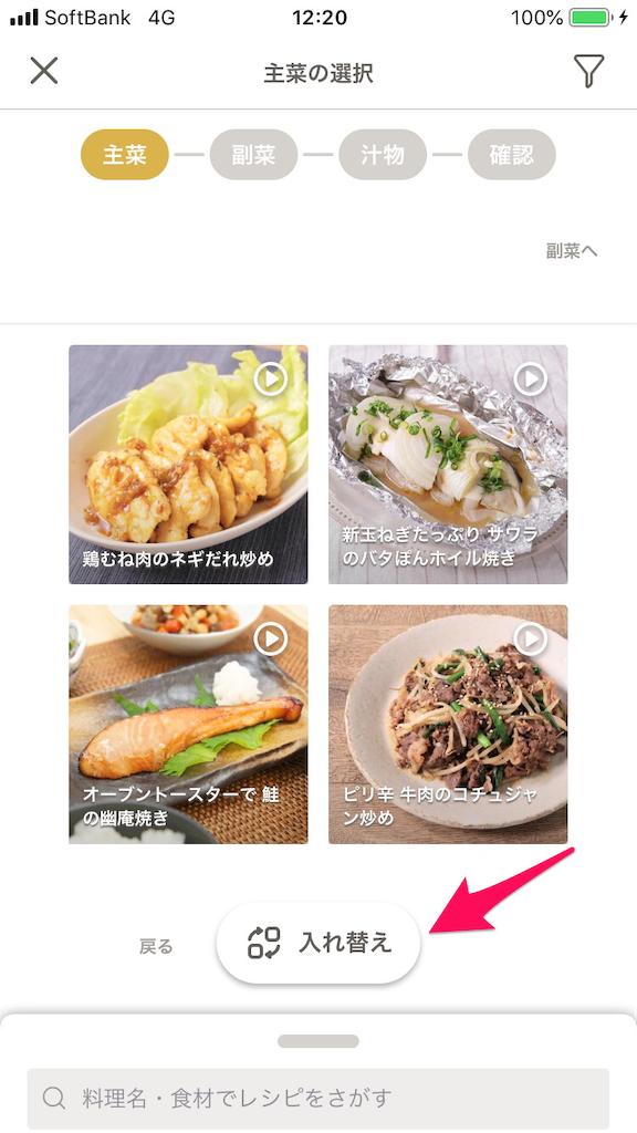 f:id:choki-tsubuyaki-blog:20181211124228p:image