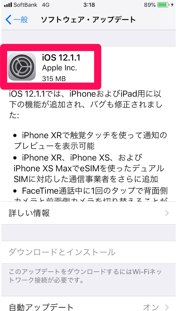 f:id:choki-tsubuyaki-blog:20181216032747p:image