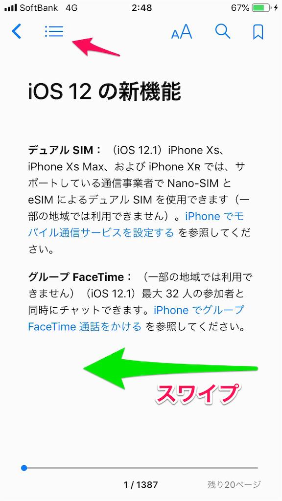 f:id:choki-tsubuyaki-blog:20181216034742p:image