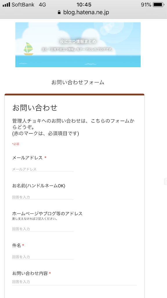 f:id:choki-tsubuyaki-blog:20190102104521p:image
