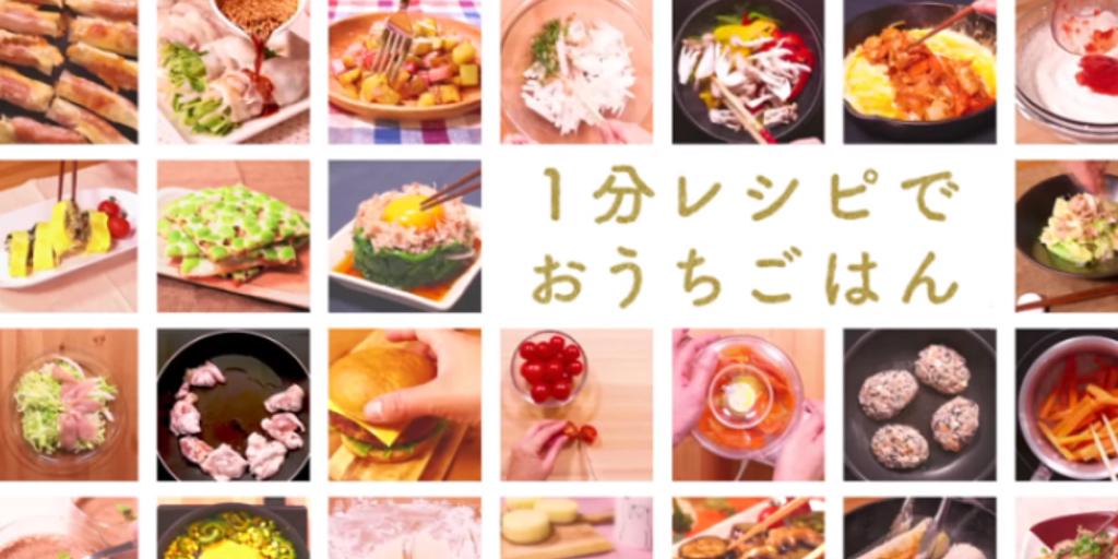 f:id:choki-tsubuyaki-blog:20190115190332j:plain