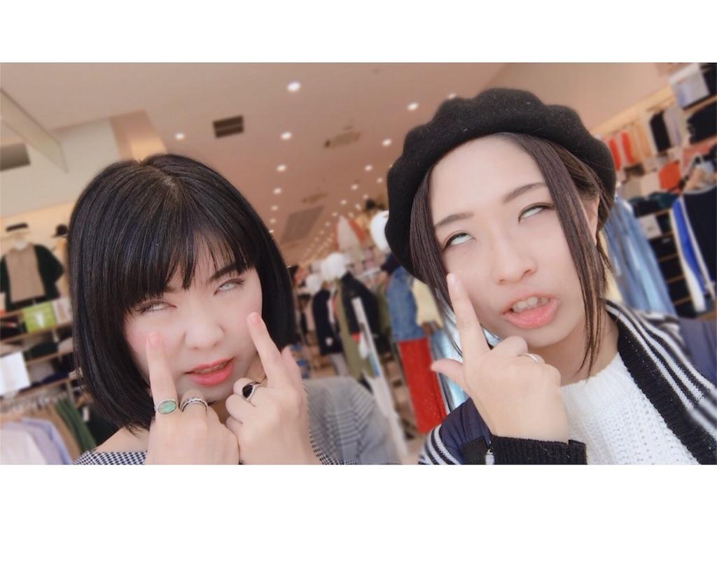 f:id:chokichokihair:20180803232147j:image
