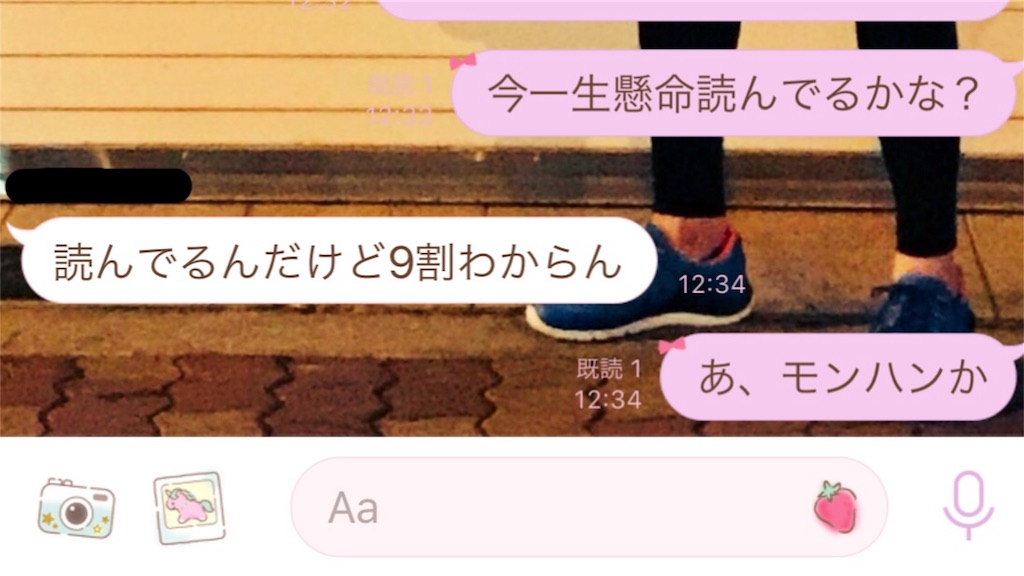 f:id:chokichokihair:20180805124226j:image