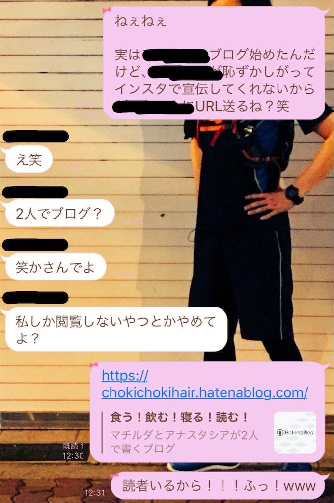 f:id:chokichokihair:20180805125324j:image