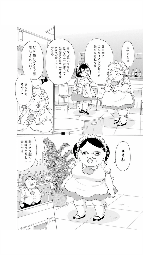 f:id:chokichokihair:20180815215813p:image