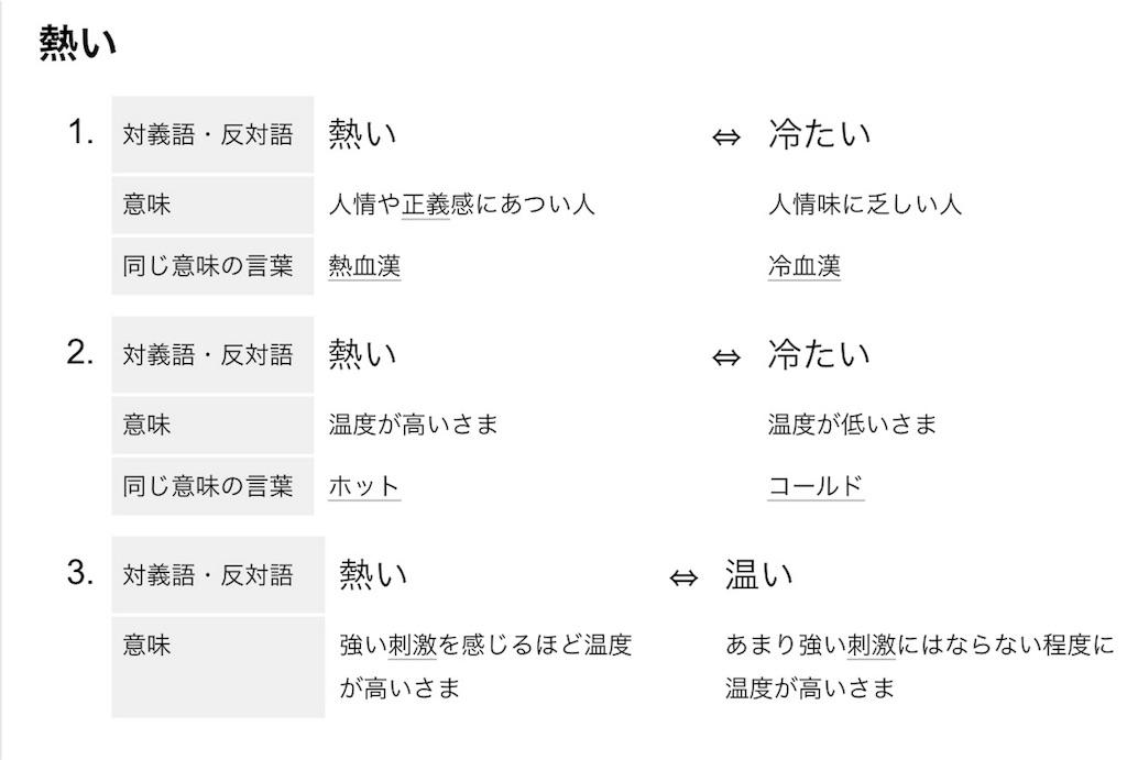 f:id:chokichokihair:20180815235537j:image