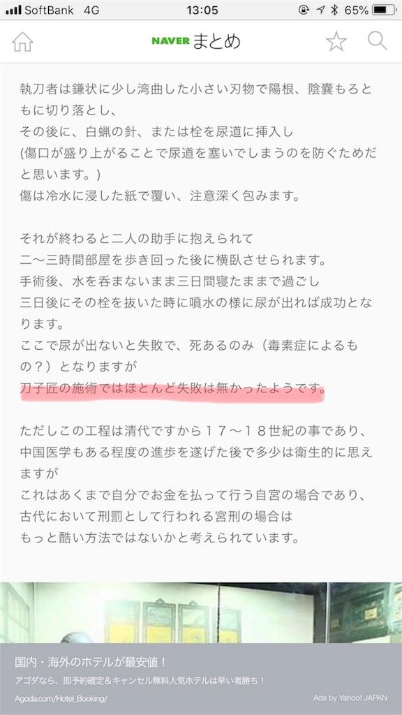 f:id:chokichokihair:20180823130622j:image
