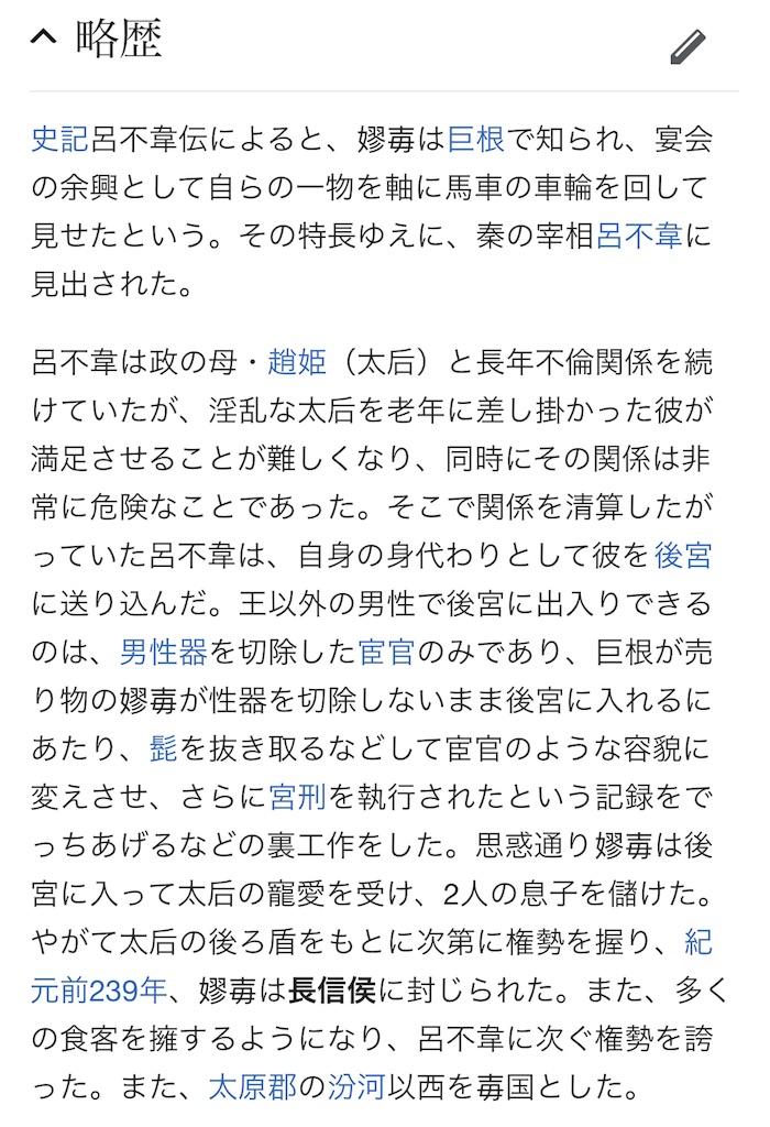 f:id:chokichokihair:20180823234246j:image
