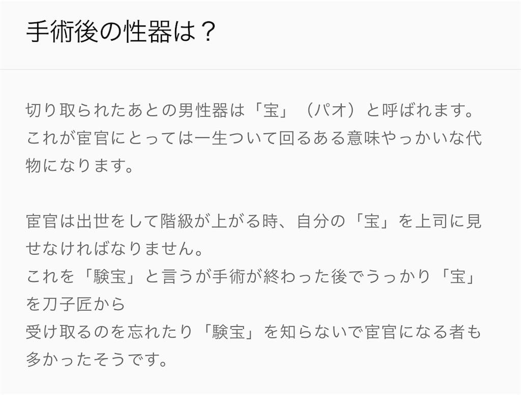 f:id:chokichokihair:20180823235454j:image