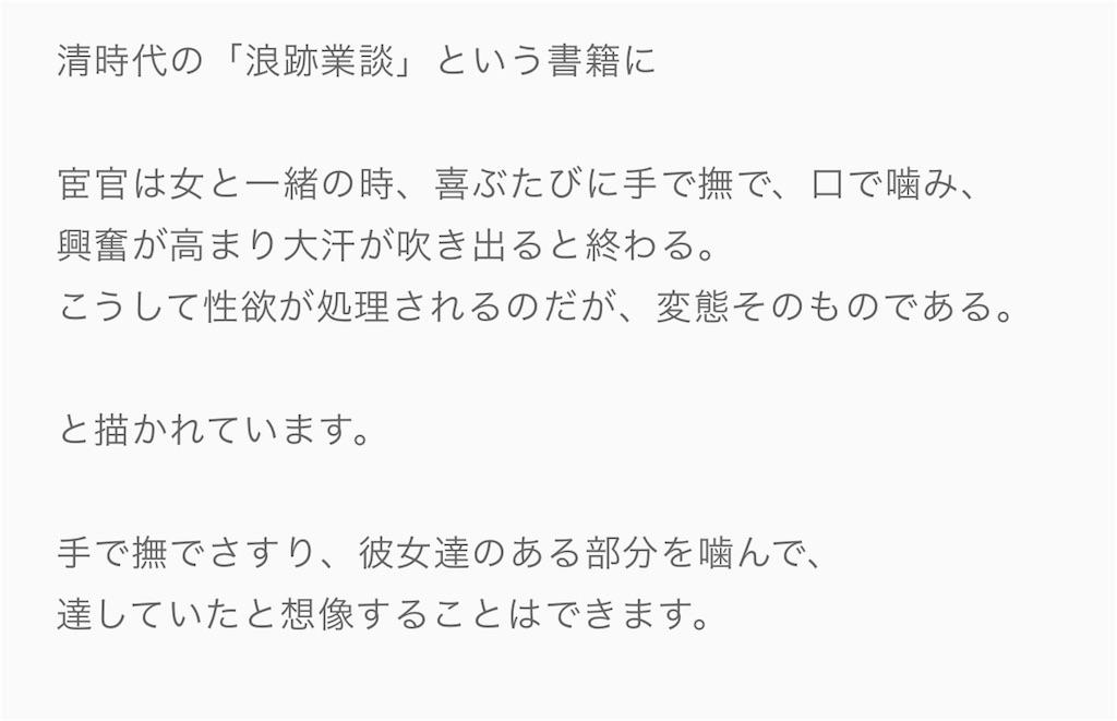 f:id:chokichokihair:20180823235622j:image