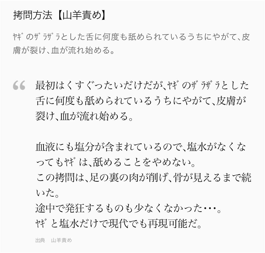 f:id:chokichokihair:20180824000243j:image