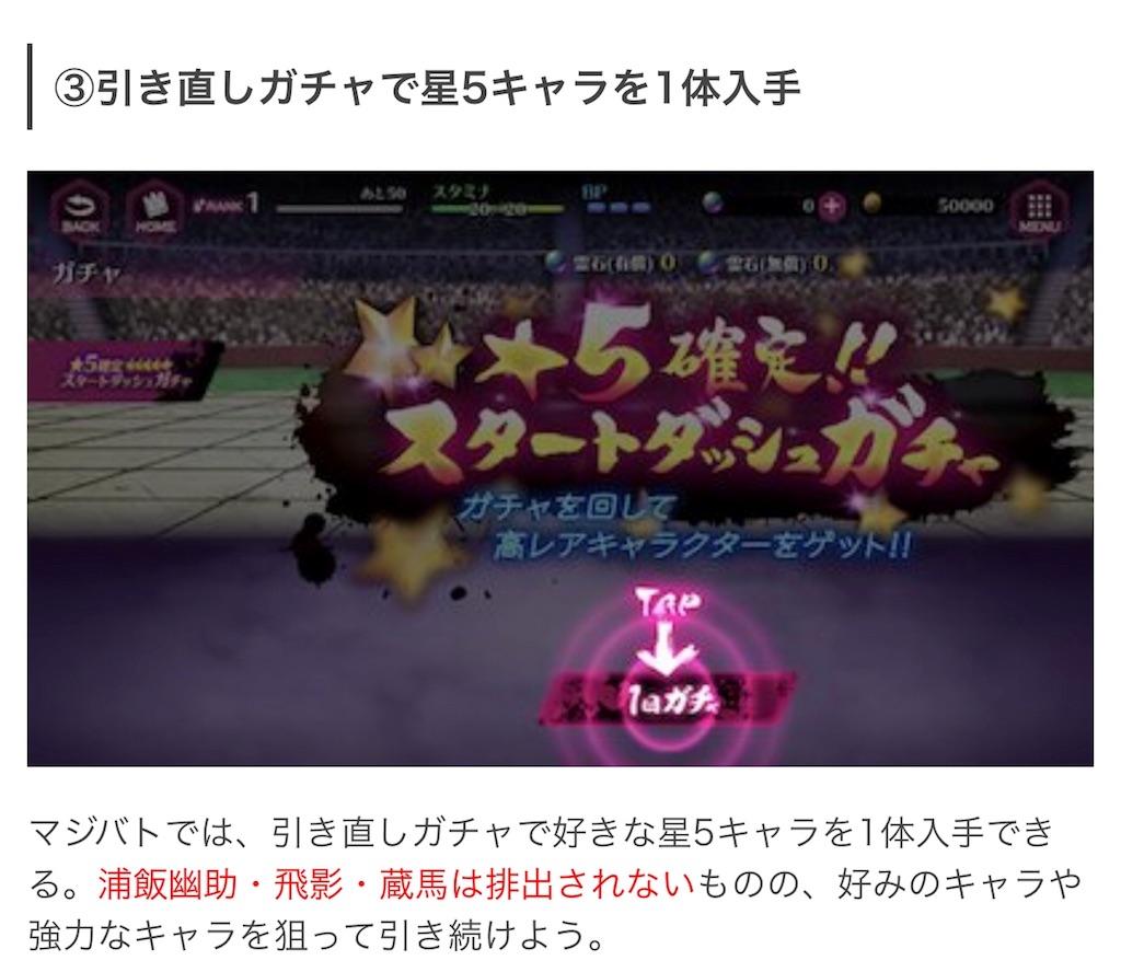 f:id:chokichokihair:20180828214654j:image