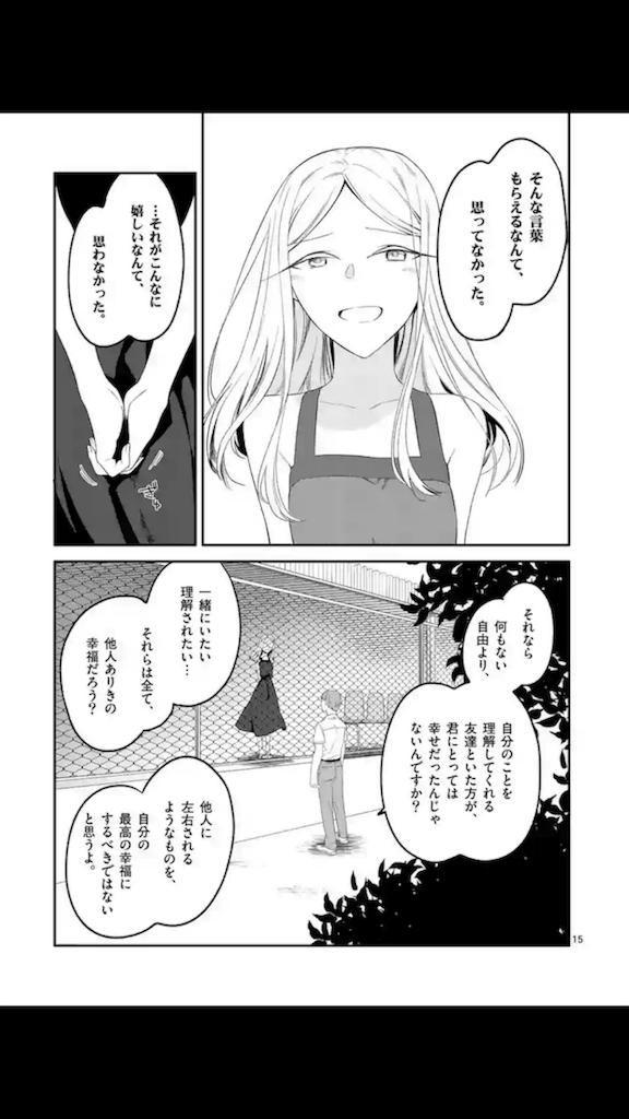 f:id:chokichokihair:20180904162436p:image
