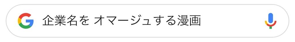 f:id:chokichokihair:20180907215519j:image
