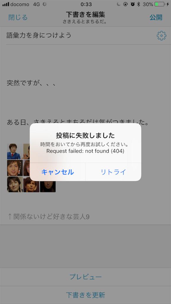 f:id:chokichokihair:20180914003645p:image