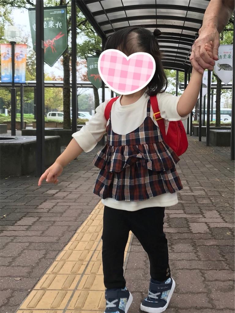 f:id:chokichokihair:20180921152637j:image