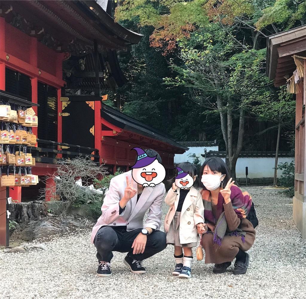 f:id:chokichokihair:20181022173155j:image