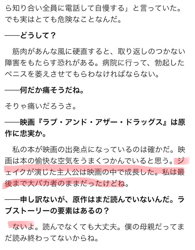 f:id:chokichokihair:20181026191307j:image