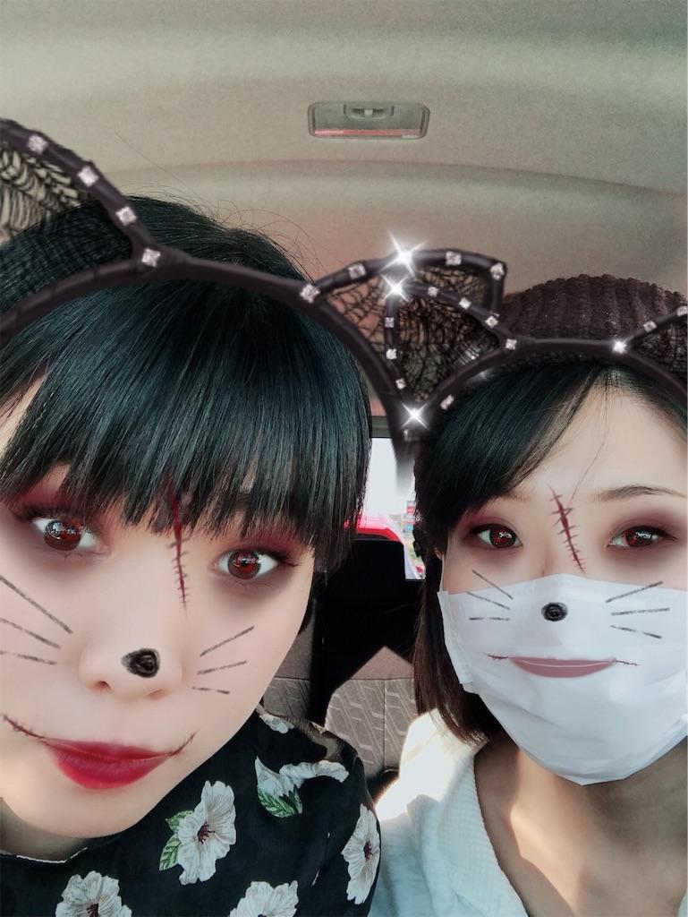 f:id:chokichokihair:20181030213051j:image