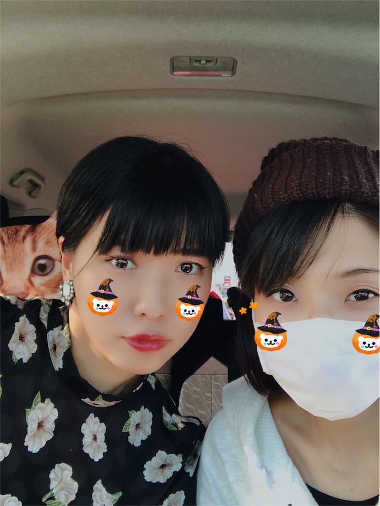 f:id:chokichokihair:20181108215539j:image