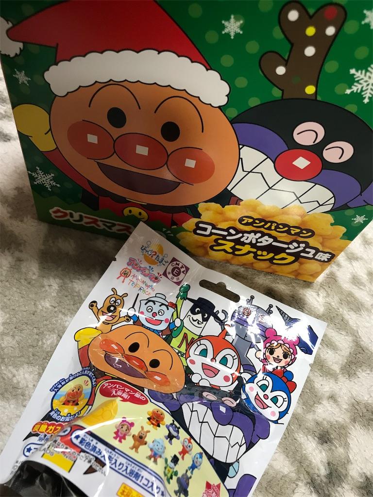 f:id:chokichokihair:20181115223038j:image