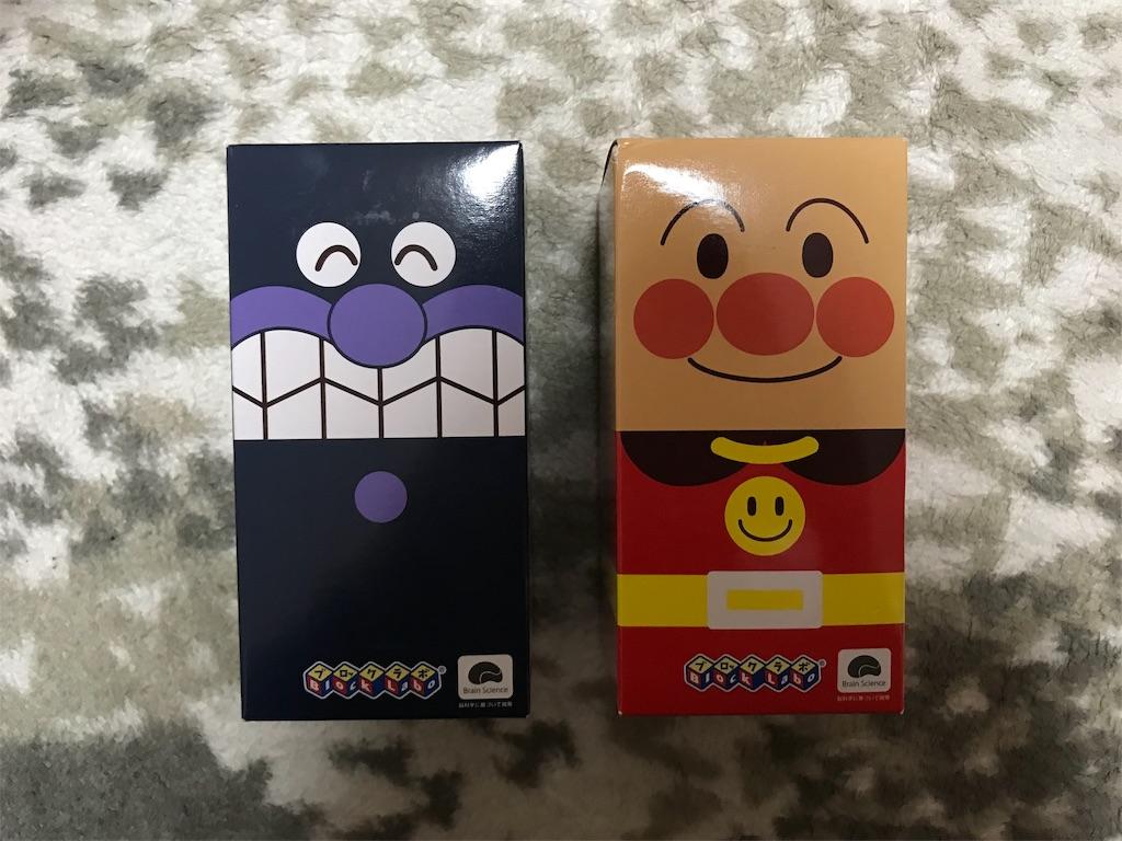 f:id:chokichokihair:20181115223042j:image