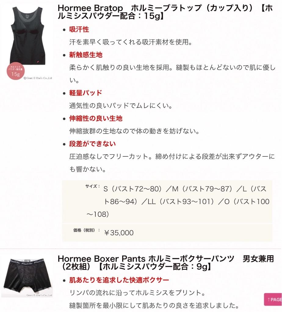 f:id:chokichokihair:20181116111534j:image