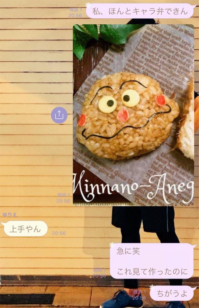 f:id:chokichokihair:20181120000758j:image
