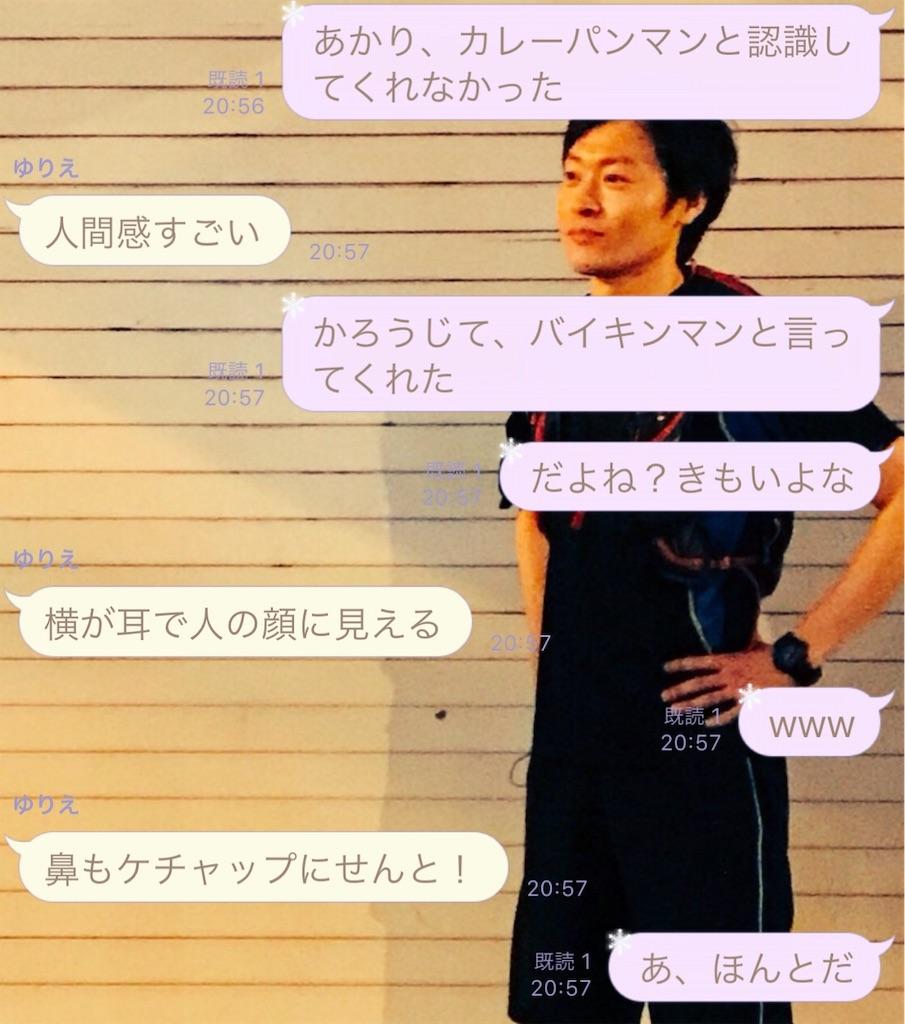 f:id:chokichokihair:20181120000801j:image