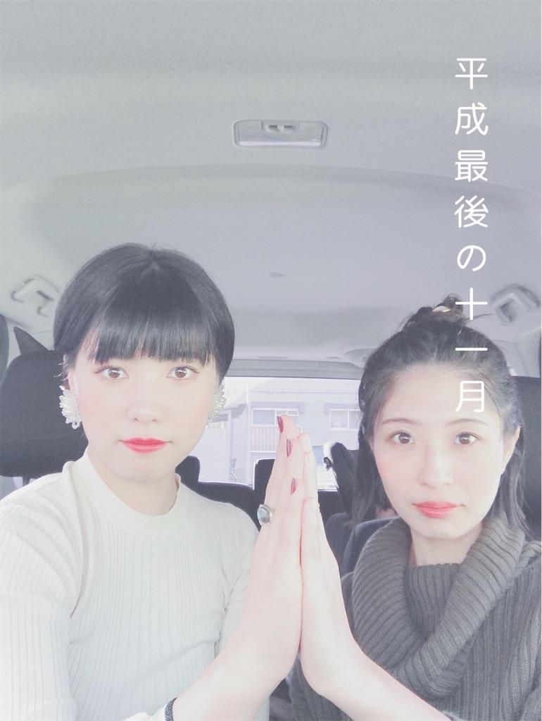 f:id:chokichokihair:20181125145138j:image