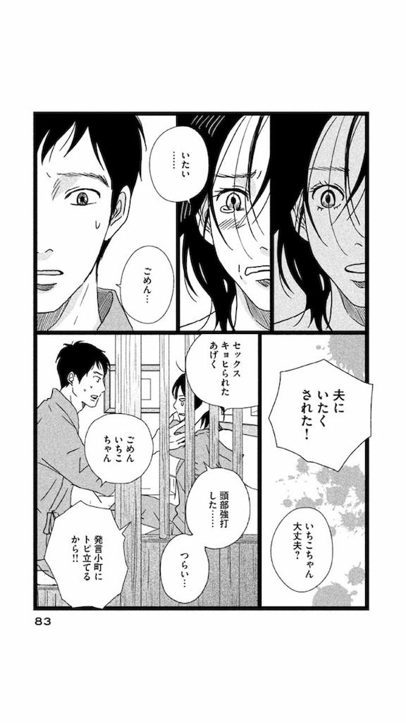 f:id:chokichokihair:20181125214123p:image