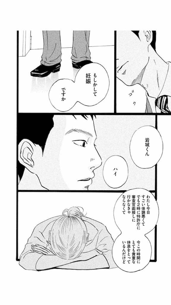 f:id:chokichokihair:20181125215225p:image
