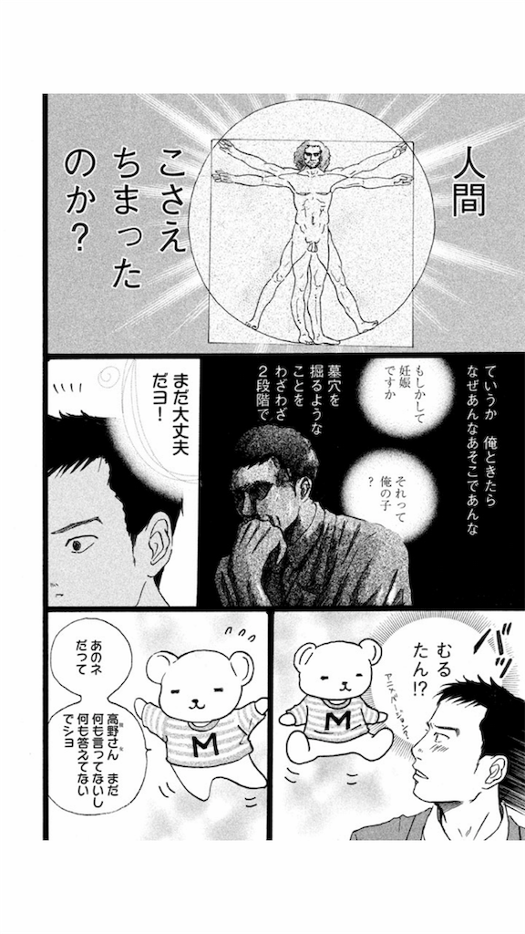 f:id:chokichokihair:20181125215229p:image