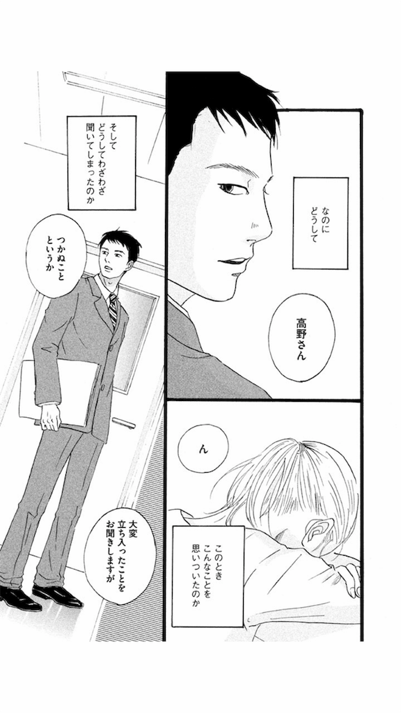 f:id:chokichokihair:20181125215235p:image